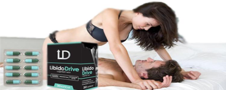 Mennyi Libido Drive kapszula ára? Hol lehet vásárolni a legjobb áron? A gyógyszertárban, a weboldalon?