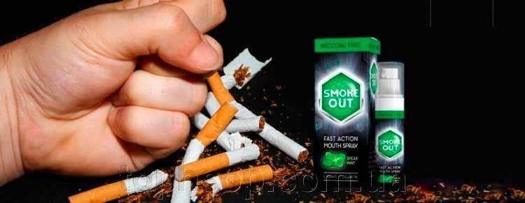 Vélemények és megjegyzések a Smoke out. A termék felhasználói besorolása.
