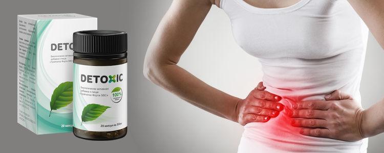 A Detoxic használatának hatásai? Mellékhatások
